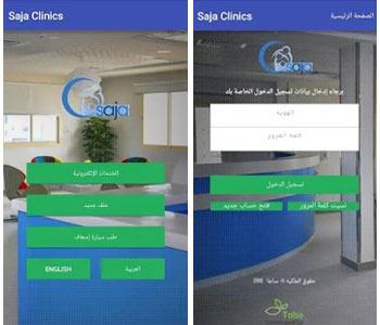 SAJA Clinics